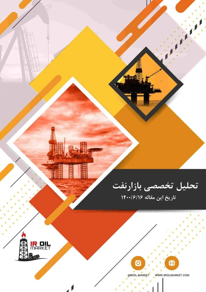 بازار هفتگی نفت