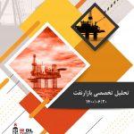 تحلیل هفته دوم بازار نفت